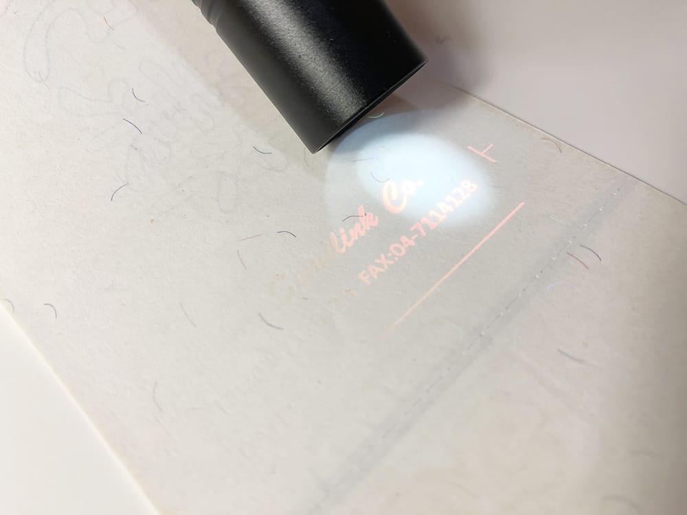 1.隱性螢光油墨 | 短波油墨 | Invisible Fluorescent Ink