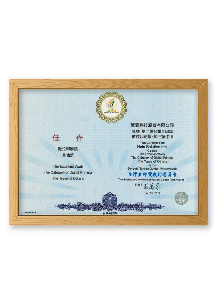certificate011