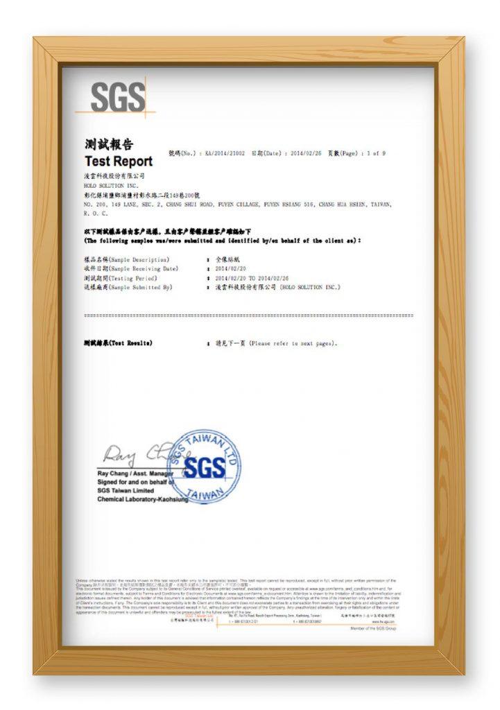 certificate08