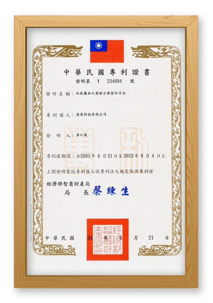 certificate13