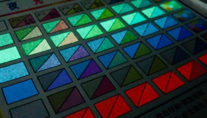 08-08-Luminous-Ink-01
