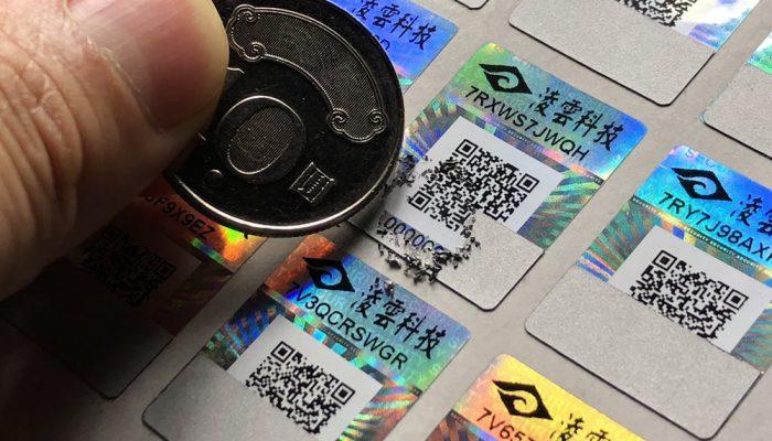 1-4-qr-code-security-label-01