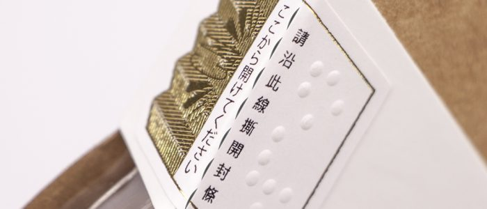 2-1-gold-embossing-sealing-sticker-01