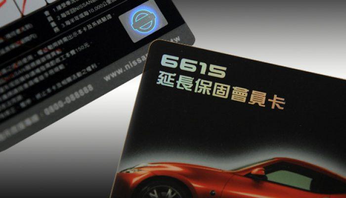 4-2-anti-counterfeit-PVC-card-01